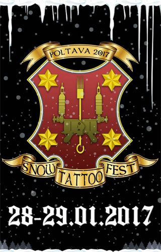 Snow Tattoo Fest | On 28th-29th of January 2017 in Poltava