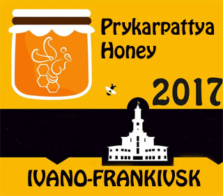 Prykarpattya Honey Fest | On 22.07 - 23.07.2017 in Ivano-Frankivsk