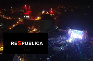 Respublica Festival | On 01.09 - 03.09.2017 in Kamianets-Podilskyi