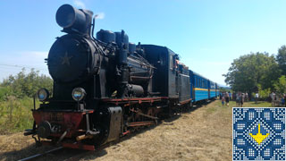 Borzhava Narrow Gauge Railway by Steam Train GR-280