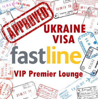 Ukrainian Visa on Arrival Fast Line in KBP Airport | Fast Tips