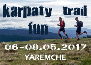 Mountain Marathon Fun Karpaty Trail | On 07.05.2017 in Yaremche