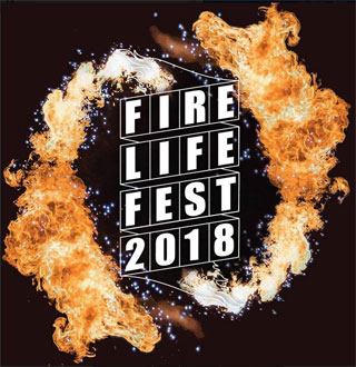 Fire Life Fest | On 30.04 - 01.05.2018 in Uzhgorod