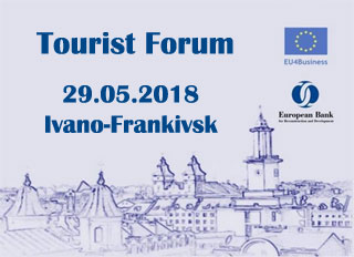Ivano-Frankivsk Tourist Forum | 29.05.2018 | EU4Business
