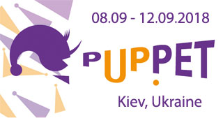 Puppet Theaters Festival pUPpet | On 08.09 - 12.09.2018 in Kiev