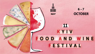 Kyiv Food and Wine Fest Autumn | On 06.10 - 07.10.2018 in Kiev