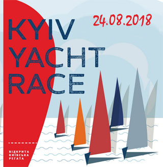 Kyiv Yacht Race | On 24th of August 2018 in Kiev River Port
