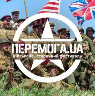 Military Fest Peremoga UA take place on 09.05.2018 in Kiev