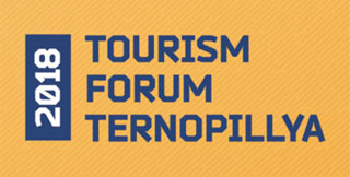 Tourism Forum Ternopillya | On 22.11 - 24.11.2018 in Ternopil