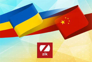 Ukraine - China Forum of Economic Cooperation | 29.05.2018