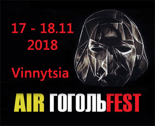 Air Gogol Fest | On 17.11 - 18.11.2018 in Vinnytsia
