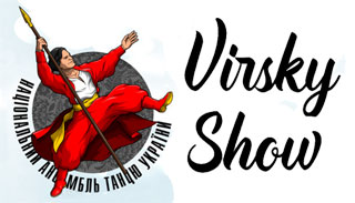 Virsky Show | On 20.03, 27.03 and 28.04.2018 in Kiev