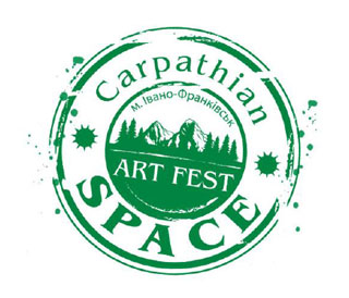 Carpathian Space Festival | On 03.05 - 05.05.2019 in Ivano-Frankivsk