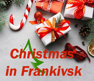 Christmas in Frankivsk Festival | On 07.01 - 20.01.2019 in Ivano-Frankivsk