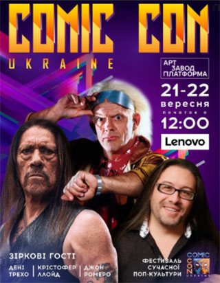 Comic Con Ukraine | On 21.09 - 22.09.2019 in Kiev | Cosplay and Star Guests