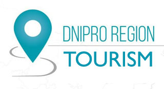 Dnipro Region Tourism Economic Forum | On 07.06 - 08.06.2019 in Dnipro