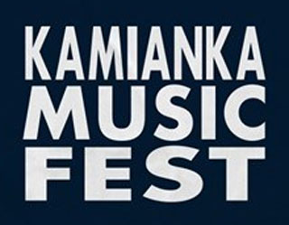 Kamianka Music Fest | On 8th of June 2019 in Kamianka, Cherkasy region