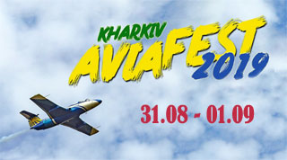 Khakiv Aviafest | On 31.08 - 01.09.2019 on Korotych Airfield | Air Show
