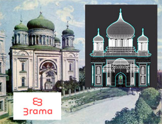 Kiev AR Tour | Kiev Church of Tithes appears again due to AR Project Brama