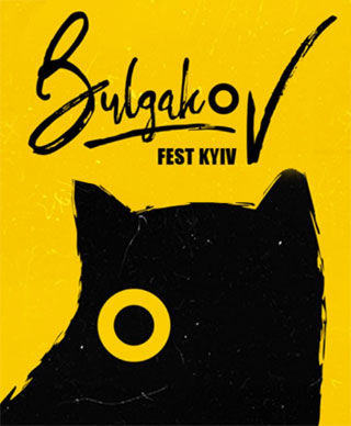 Bulgakov Fest | On 14th of September 2019 at Kyiv Andrew Descent
