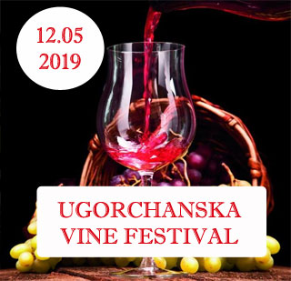 Ugochanska Vine Festival | On 12th of May 2019 in Vynohradiv | Wine Holiday