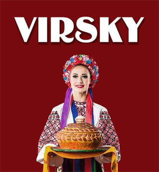 Virsky Show in May 2019 | On 16.05.2019 in Kiev | Pavlo Virsky Ensemble