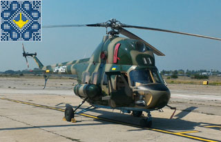 Zaporizhzhia Aviation Day | 31.08 - 01.09.2019 | Mi-2M Helicopter Tours
