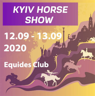 Kyiv Horse Show | On 12.09 - 13.09.2020 in Equides Club