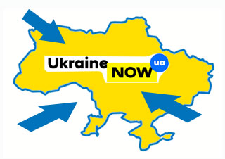 Ukraine tourism potential promotion get financing of 8,75 mln Euro