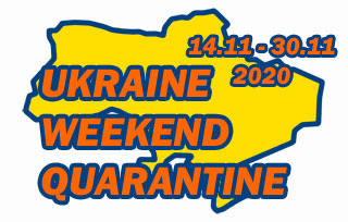 Ukraine Weekend Quarantine set from 14.11 to 30.11.2020 with limitations