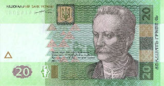 20 hryvnia ukrianinan money UAH