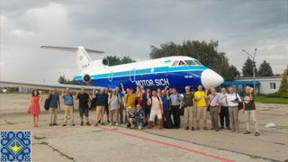Final of Ukraine Grand Aviation Tour | Paper Planes Take-off