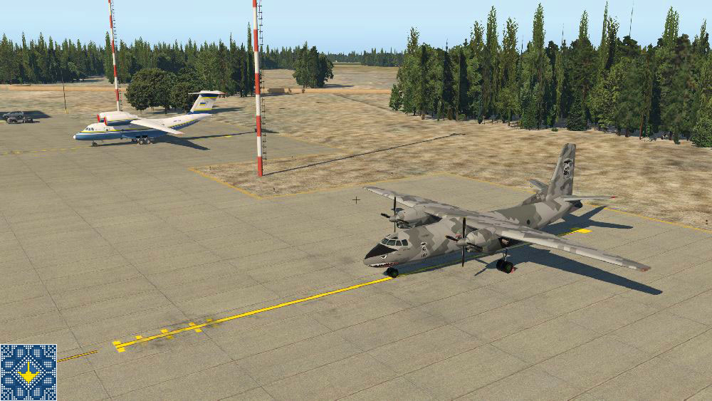 Flight Simulator Boeing 737 opened in Kiev for Flight Training