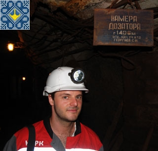Kryvyi Rih Sights | Lenin Mine Tour | Aurel Martin | Switzerland