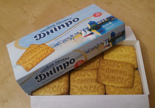 Dnipro Butter Cookies is a sweet symbol of Dnipro since 1967
