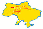 Ukraine Helicopter Tour | Jewish Heritage in Ukraine | Itinerary, Sights, Attractions and Map
