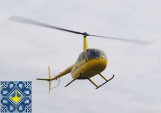Ukraine Tunnel of Love Helicopter Tour from Kiev by helicopter Robinson R44