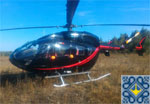 Kiev Helicopter Charter | Helicopter Bell 407