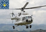 Kremenchuk Helicopter Charter | Helicopter Mil Mi-8