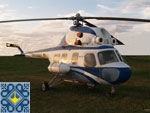 Ukraine Tours | Kharkiv Helicopter Tour | Kharkiv sightseeing on helicopter Mi-2