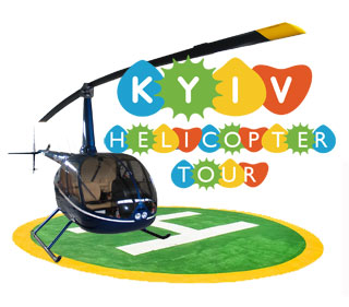 Kiev Helicopter Tour on helicopter Robinson R44, EC-120, AS350, EC