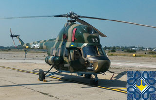 Odesa Helicopter Charter is available by helicopter Mi-2MSB