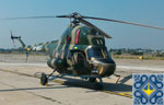 Ukraine Tours | Zaporizhzhya Helicopter Tour | Zaporizhzhya sightseeing on helicopter Mi-2 (Mi-8)