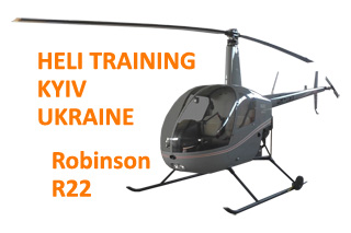 Helicopter Training by Robinson R22 is available in Kyiv, Ukraine
