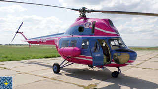 Lviv Helicopter Charter and Tour is available by helicopter Mi-2MSB