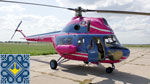 Lviv Helicopter Charter | Helicopter Mi-2MSB for 7 passengers