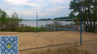 Kiev Campsite Pictures | Kiev Campsite volleyball court