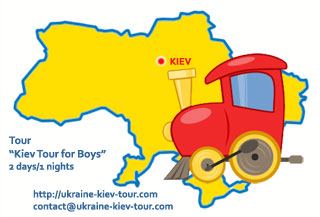 Kiev Tours for Children | Kiev Tour for Boys with Parent | Itinerary