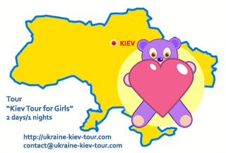Kiev Tours for Children | Kiev Tour for Girls with Parent | Itinerary