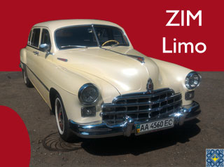 Ukraine Tunnel of Love Tour from Kiev by ZIM Limousine - Soviet classic limousine